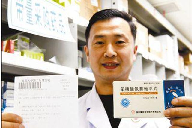 国家组织药品集中采购惠民生 药品降价价低质优是常态