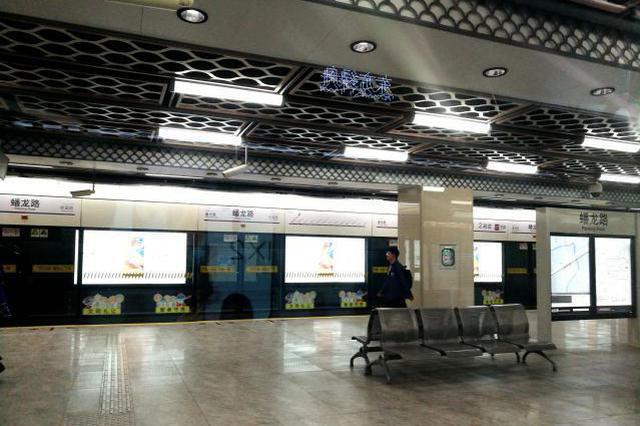 春节时代 上海轨交2号线9号线部分区段临时停运整修
