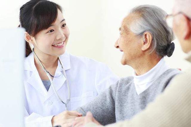 沪部分医院可用长三角地区医保卡 为来沪患者提供方便