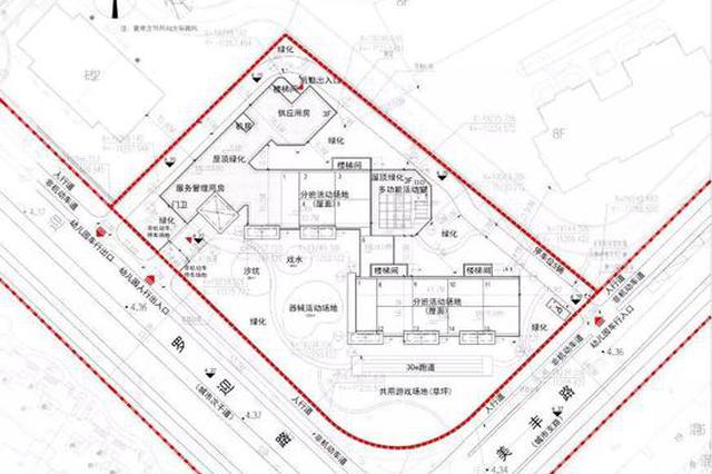 宝山将新建一个幼儿园 有沙坑、跑道还有共用游戏场地