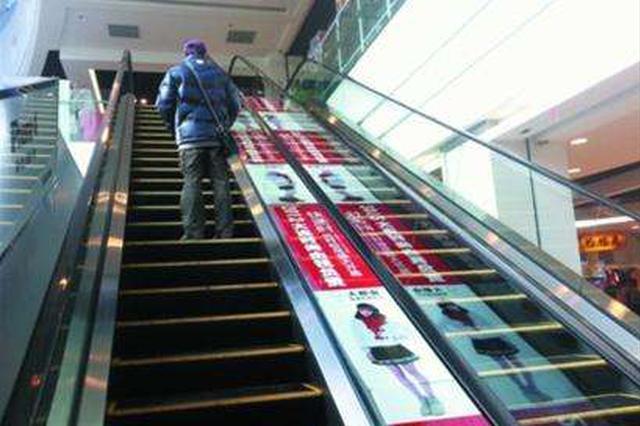 闵行一广场自动扶梯突发故障拱起变形 未造成人员伤亡