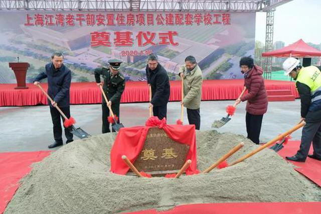杨浦将新添一所学校和幼儿园 小学30班初中24班