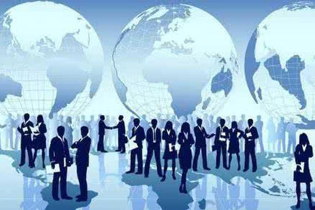 60个外资项目在沪集中签约 投资总额逾73亿美元