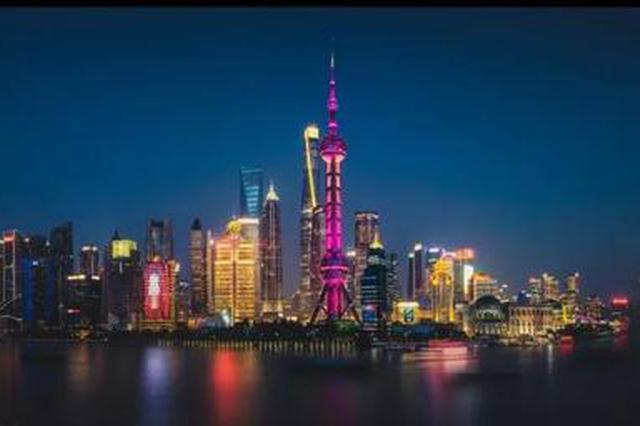 申城逾140万户小微企业享减税红利 正向效应将持续显现
