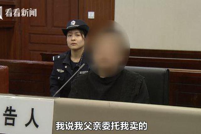 上海一女子偷偷卖掉落父亲房产 一房四卖骗取定金72万