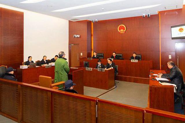农银审计局上海分局原副局长马路受贿、贪污案一审开庭
