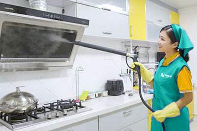 上海家政从业人员体检将统一标准 雇主可在线查询
