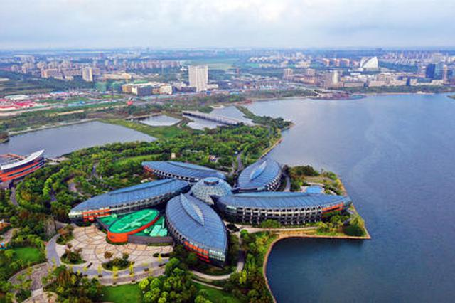 临港新片区迎功能性项目集中签约 计划总投资近200亿元