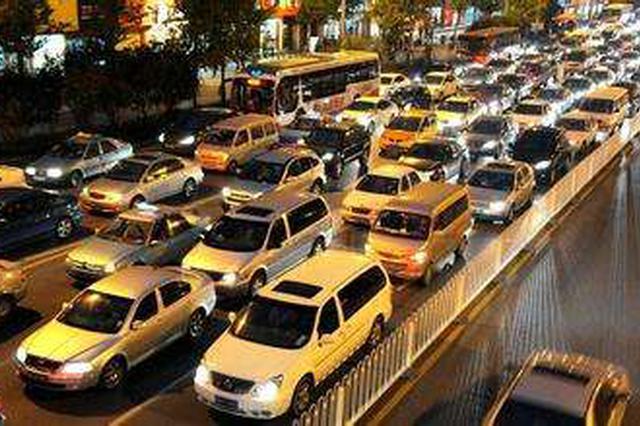 上海试点机动车检验合格标志电子化 交通事故网上查询