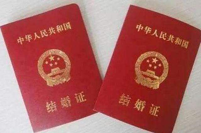 沪平易近政局撤消2月2日娶亲挂号 预约量超日常挂号量数倍