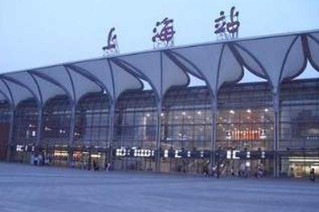 铁路上海站计划增开列车44趟 主要为川渝等方向