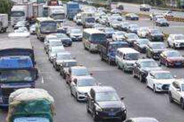 公安部推6项便民措施 试点接受教育减免交通违法记分