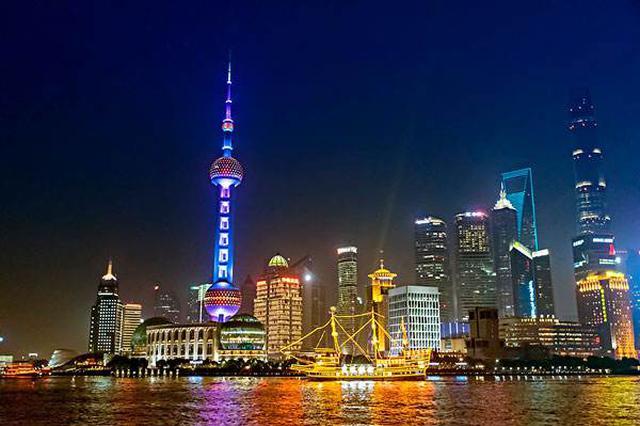 上海市政府工作报告给出一年成绩单 GDP预计增长6%以上