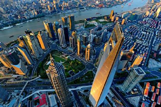 上海力争5年建成全球金融科技中心 培育20家龙头企业