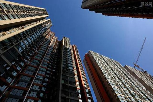 上月一线城市二手房价环比涨0.4% 本年市场运行预期内