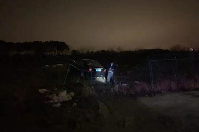 上海一男子聚餐饮酒驾车上路撞倒护栏 被罚1000元记12分