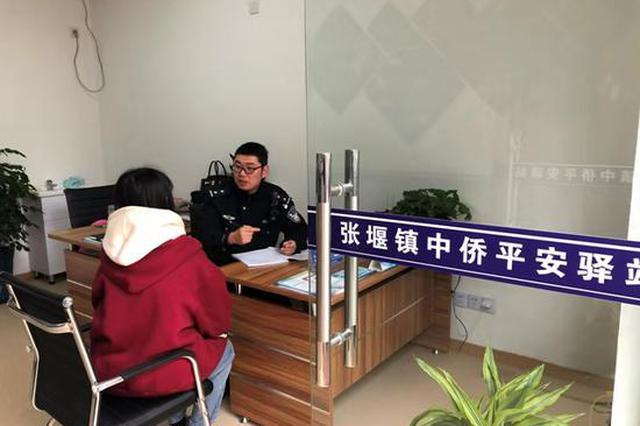上海一女大学生险些入骗局 对方称:不还钱就告诉家长