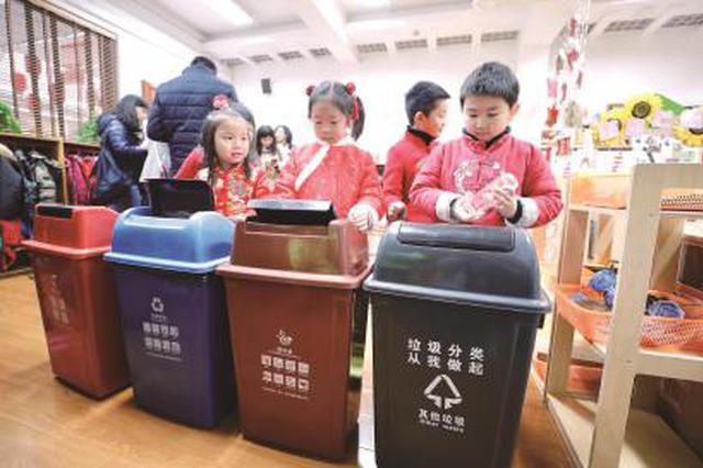 沪日均湿垃圾分出量9006吨 每家多分出半斤见分类成效