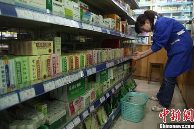 32个拟中选药品最高降幅93%:有原研药企报出全球最低价