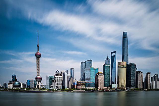 全球营商环境报告2020:沪司法程序质量指数全球城市第一