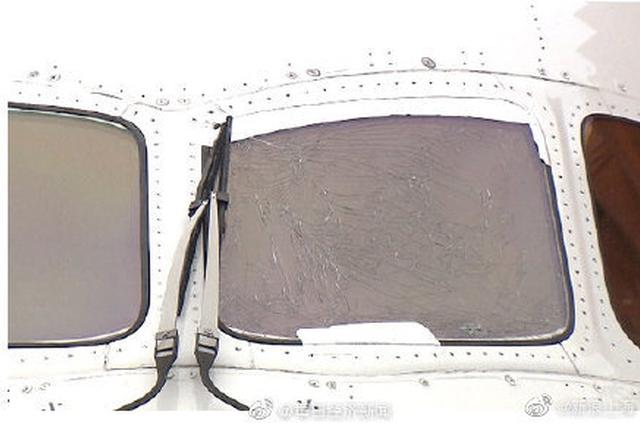东京飞往上海航班驾驶室玻璃忽然开裂 起飞被紧急停止