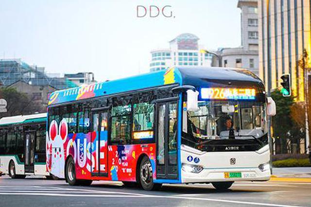 上海一学生独自外出迷路 公交调度员热心收留送他回家