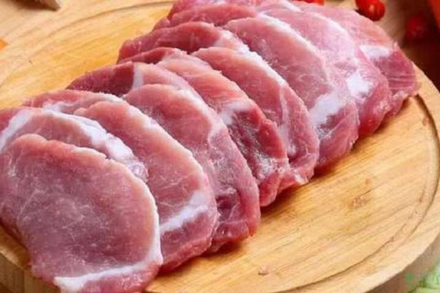 沪重要批发市场备足货源 猪肉价格与岑岭期比有所回落