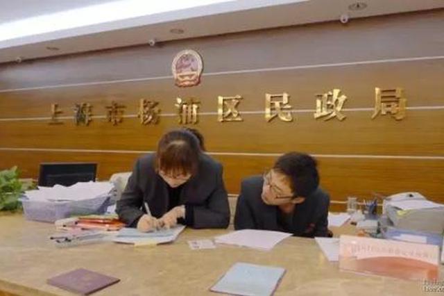 上海挂号在册涉外社会组织已有40多家 涵盖多个范畴