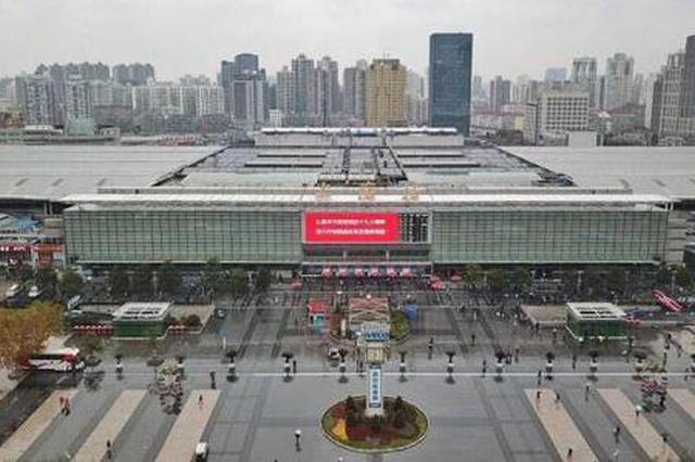 铁路上海站应对高峰客流 将连续3天加开零点后夜间高铁