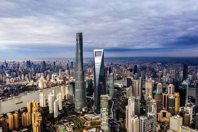 上海市国企减免中小企业房租 两个月合计减免约25亿元