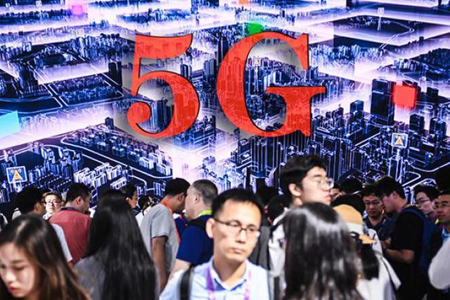 沪成5G规模最大城市之一 将在临港造全球数据港示范区