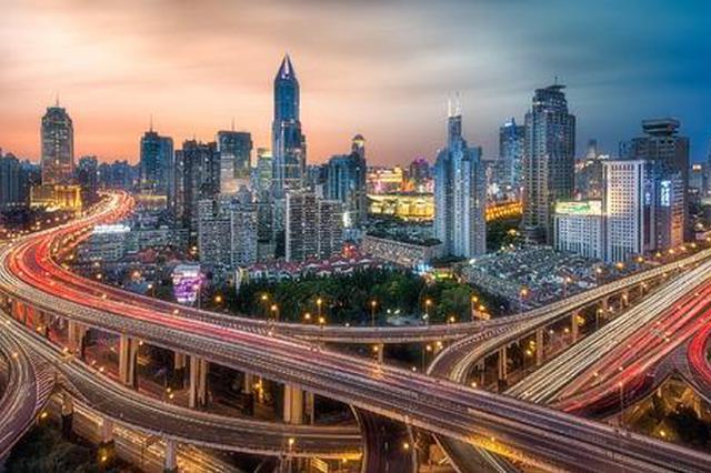浦东国企减免10亿元房钱帮扶中小企业 惠及8000户企业
