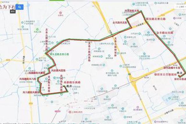 闵行一条新增公交线路已开通 市平易近出行、就医更便利
