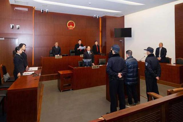 上海机场集团原董事长被判12年 充公家当200万元