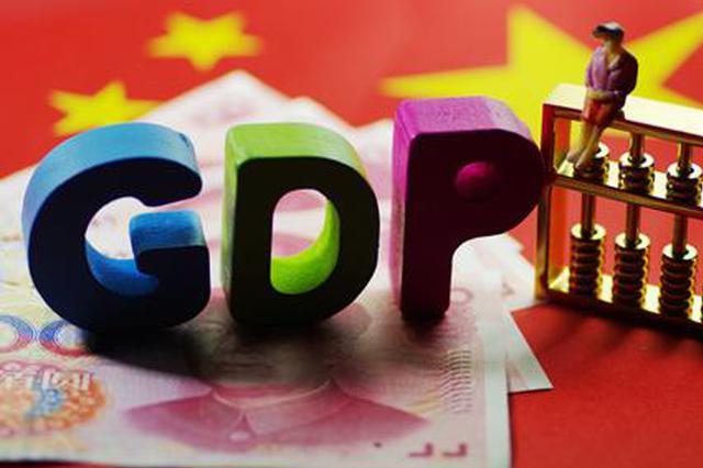 2019年上海经济成绩单出炉 全市GDP比去年增长6.0%