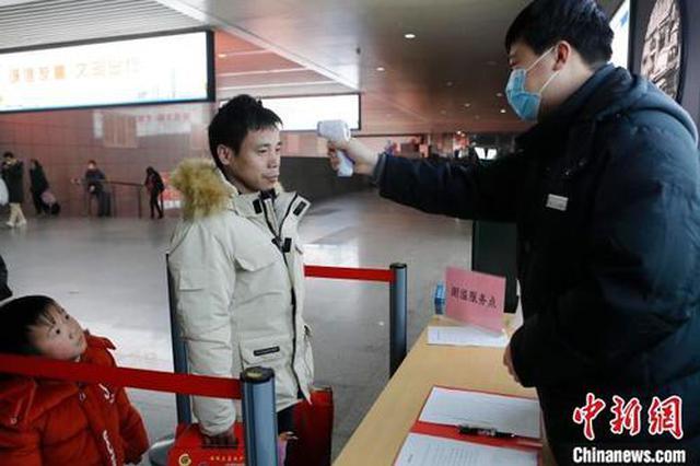 上海启念头场火趁魅站长途汽趁魅站搭客测温办事 具体一览