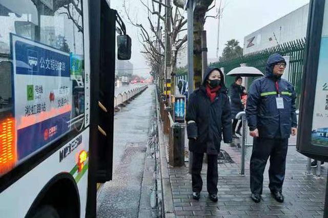 今起2号线徐泾东至淞虹路3站停运 设置免费公交接驳线