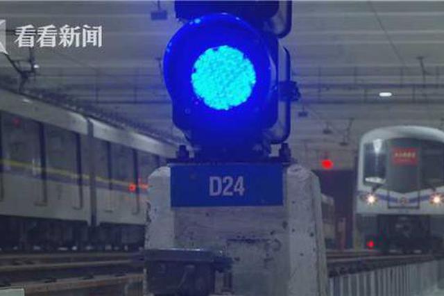 上海地铁严防新型冠状病毒肺炎 对818辆列车消毒