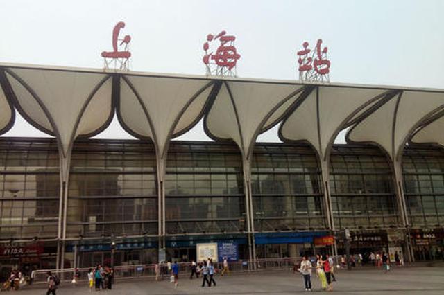 沪三大年夜火趁魅站设测温办事点 13个客运站对武汉班线停班