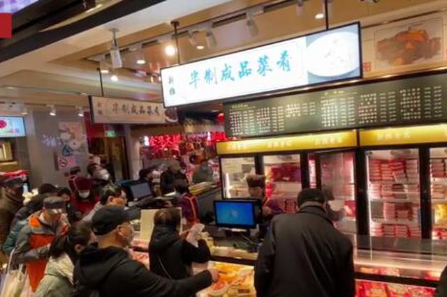 申城市平易近撤消会餐 南京路上列队购买半成品菜