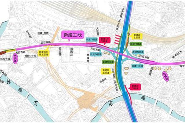 天目路立交处又新增两条上匝道和一条辅道 2月1日通车