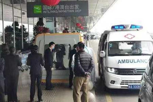 沪机场对武汉来沪旅客体温检测 网传视频非发生在上海