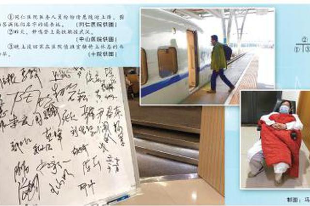 上海医务人员自愿请战上抗击疫情一线 3小时400多签名
