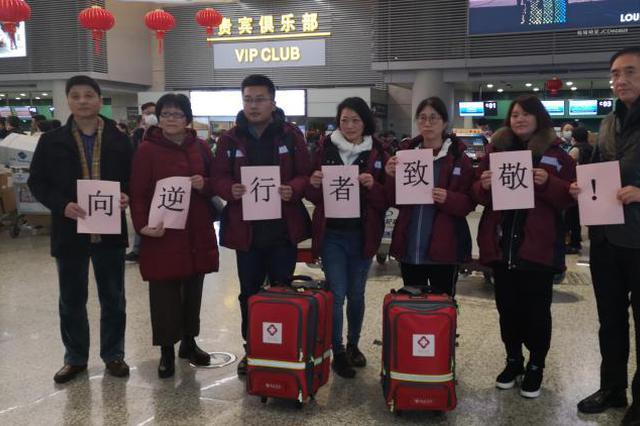 大年夜年节夜上海136名医疗队员紧急驰援武汉 来自52家病院