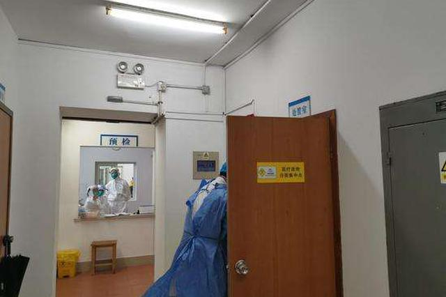 """上海发烧门诊就诊量激增 大夫提示""""大众不要过度重要"""