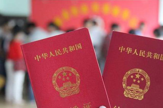 上海平易近政局撤消2月2号为新人加班解决娶亲挂号