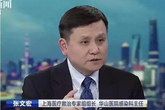 上海医疗救治专家组组长:大年夜年节夜决战新冠三大年夜举措