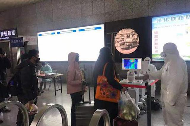 图说:上海站对全部到达旅客进行测温 采访对象供图(下同)