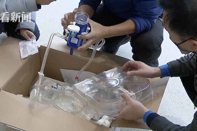 81套人工心肺在沪秒通关 被发往金银潭医院投入救治