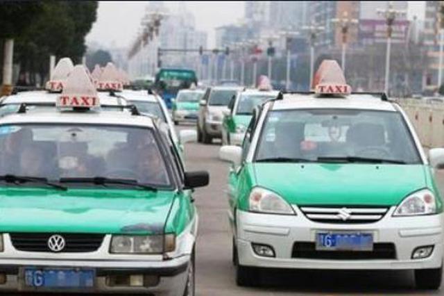上海对交际通运行根本正常 网约车、出租车停运系流言